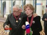 Людмила Гурченко - награждение За заслуги перед Отечеством (Вести.ru, 30.12.2010)